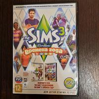 Отдается в дар Диски The Sims 3