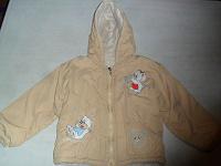 Отдается в дар курточка на ребёнка 2-х лет