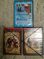 Отдается в дар Фильмы на DVD.