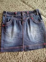 Отдается в дар Джинсовые юбка promod