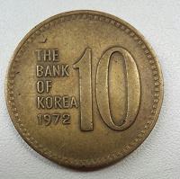 Отдается в дар Южная Корея 10 вон 1972 год перевертыш