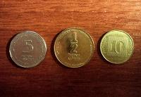 Отдается в дар Современные монеты Израиля
