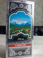 Отдается в дар Алтайский эликсир