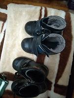 Отдается в дар Одежда и обувь на ребенка 2-3 лет