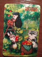 Отдается в дар Календарики «сказочные» (2022 г)