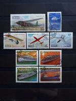 Отдается в дар Техника-транспорт на марках СССР. Корабли, самолёты, вертолёты.