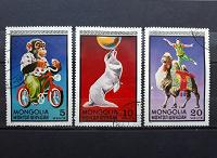 Отдается в дар Цирк, марки Монголии.