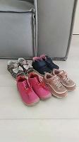 Отдается в дар Обувь для девочки, 24,25 размер