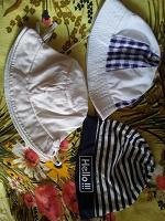 Отдается в дар Детские шапочки -панамки