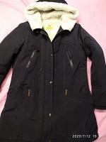 Отдается в дар Куртка женская 52
