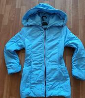Отдается в дар Небесно голубая куртка 44