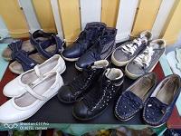 Отдается в дар Детская обувь для девочки