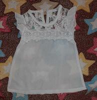Отдается в дар Нарядная блузка для малышки