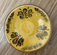 Отдается в дар Керамическая тарелка СССР.
