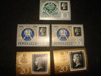 Отдается в дар Марки. 150-летие почтовой марки 1990 год