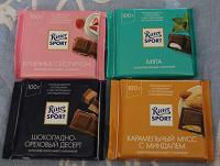 Отдается в дар Шоколад Ritter Sport