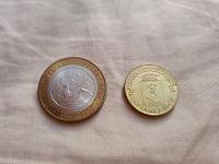 Отдается в дар монетки 10 рублей коллекционерам