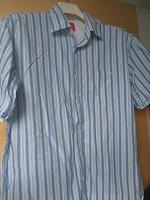 Отдается в дар Рубашка мужская с коротким рукавом