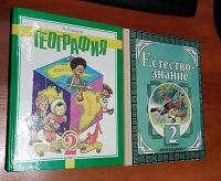 Отдается в дар Учебники детские