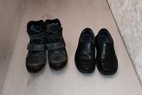 Отдается в дар Обувь для мальчика 30-31