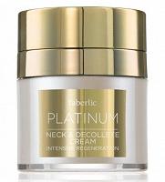 Отдается в дар Роскошный крем для шеи и декольте Faberlic Platinum Neck & Decolte Regenerating Cream
