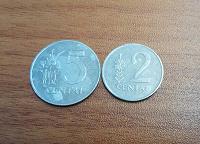 Отдается в дар Старые центы Литвы