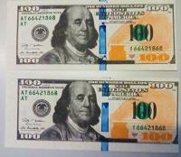 Отдается в дар Сувенирные 100 баксов из Вьетнама. Шершавые.