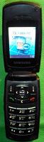 Сотовый телефон «Samsung SGH-X160»