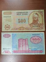 Отдается в дар Боны Азербайджана.