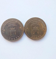 Отдается в дар Монеты «Города воинской славы»: Тверь (осталась одна)