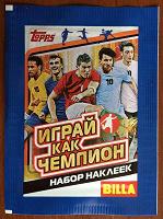 Отдается в дар Набор наклеек Billa «Играй как чемпион» — 3 шт.
