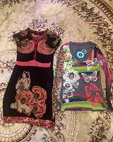Отдается в дар Платье и кофта Desigual