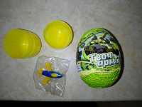 Отдается в дар киндер-яйцо + доп.игрушка