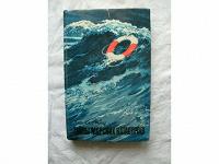 Отдается в дар Лев Скрягин «Тайны морских катастроф»