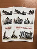 Отдается в дар Видовые открытки