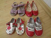 Отдается в дар летняя обувь на маленькую девочку