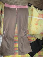 Отдается в дар спорт штаны