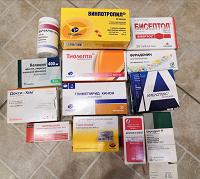 Отдается в дар Лекарства разные