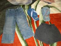 Отдается в дар одежда для мальчика 2-4 года