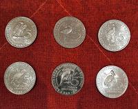 Отдается в дар Монеты и банкнота
