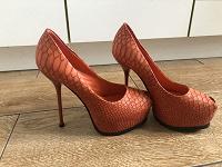 Отдается в дар Туфли новые