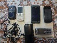 Отдается в дар Мобильные телефоны для коллекции