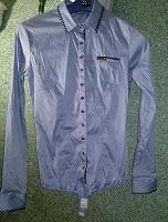 Отдается в дар Блуза боди 46