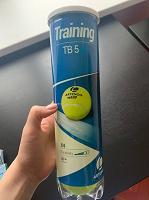 Отдается в дар Теннисные мячи