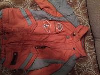 Отдается в дар Куртка на сейчас 86р.