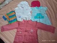 Отдается в дар Пакет вещей для девочки 1 год