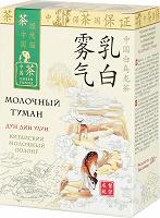 Отдается в дар Китайский чай Улун «Молочный туман»