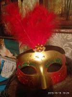 Отдается в дар Маска карнавальная