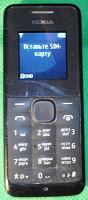 Сотовый телефон «Nokia 105» (type RM-908)