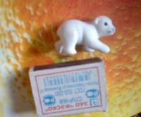 Отдается в дар медведь — медвежонок белый в коллекцию